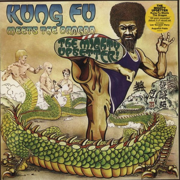 The Mighty Upsetter - Kung Fu Meets The Dragon [2LP]