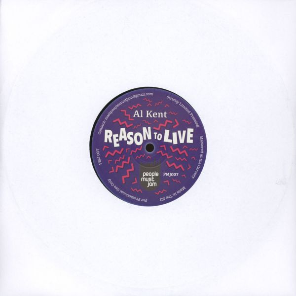 "Al Kent - Reason To Live [10""]"