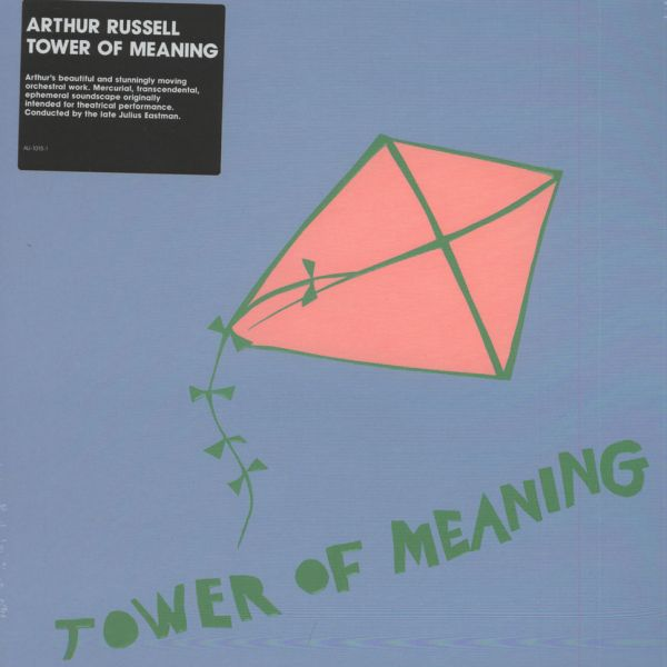 Arthur Russell - Tower Of Meaning [2LP]