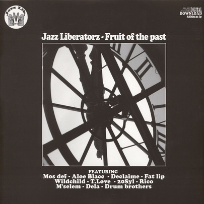 Jazz Liberatorz - Fruit Of The Past [2LP]