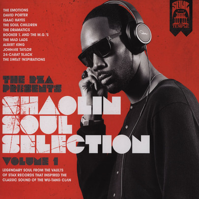 RZA - Shaolin Soul Selection Vol.1 [3LP]