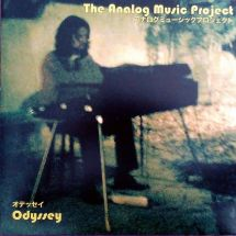The Analog Music Project - Odyssey [LP]