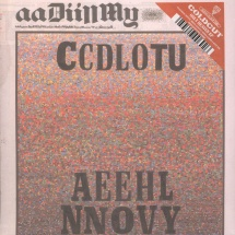 "Coldcut - Only Heaven (ft. Roots Manuva) [12""]"