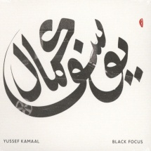 Yussef Kamaal - Black Focus [CD]