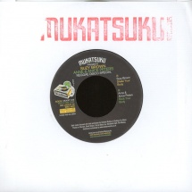 "Suzy Brown/ Anne & Anice Peters - Reggae Disco Special [7""]"