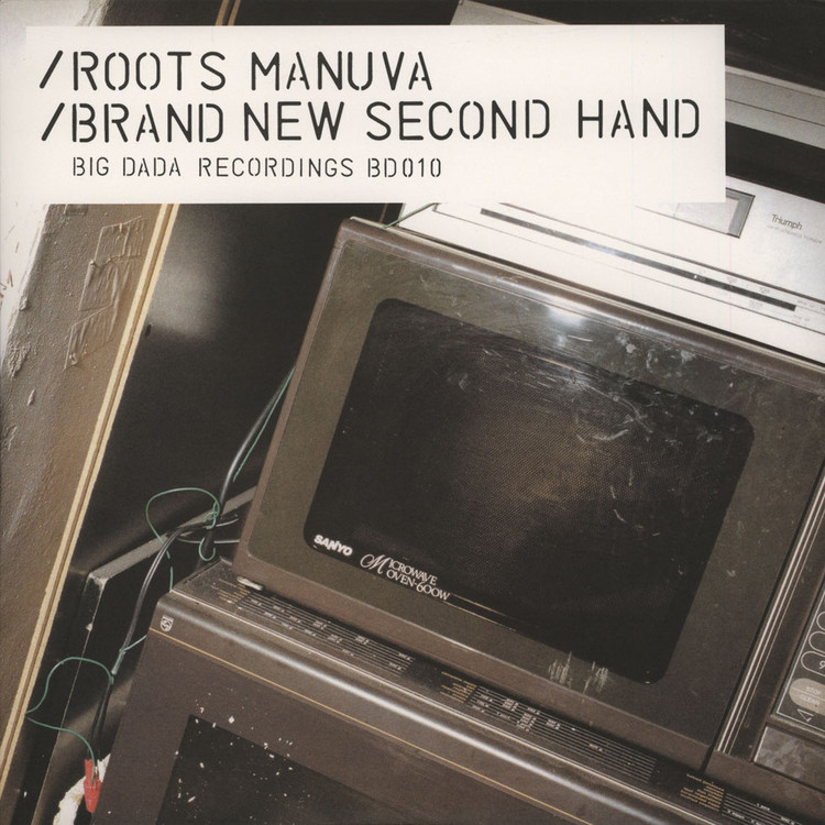 Roots Manuva - Brand New Second Hand [2LP]