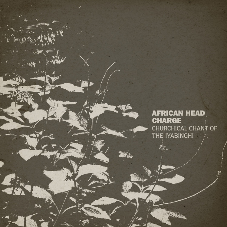 African Head Charge - Churchical Chant Of The Iyabinghi [LP]