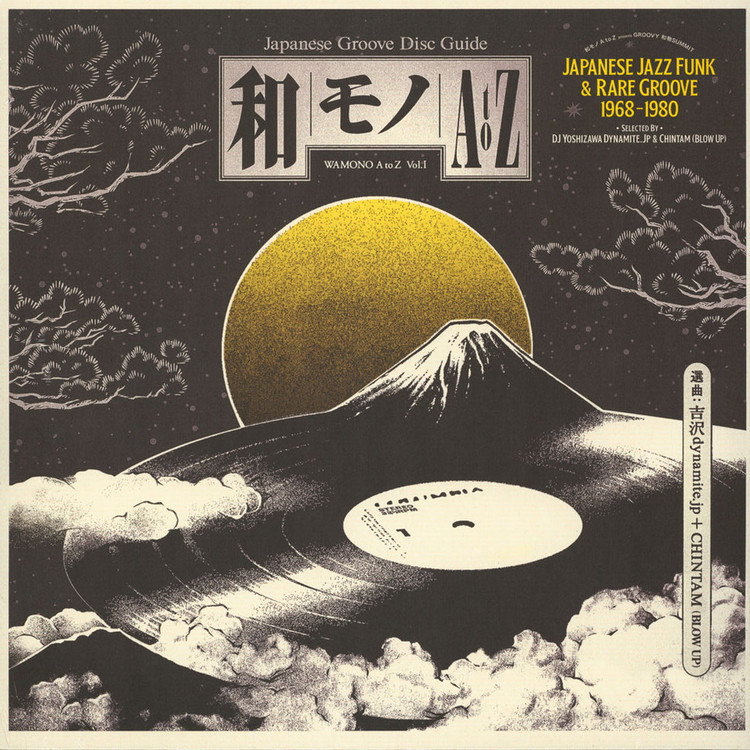 VA - WAMONO A to Z Vol.1 - Japanese Jazz Funk & Rare Groove 1968-1980 [LP]