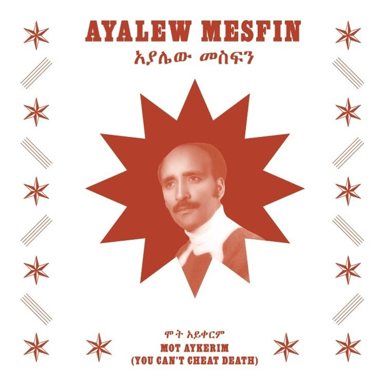 Ayalew Mesfin - Mot Aykerim (You Can