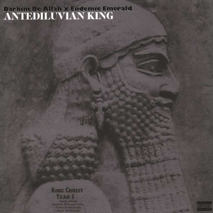 Darkim Be Allah - Antediluvian King [LP]