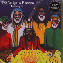 The Congos - Morning Star (180g Marbled Coloured Vinyl) [LP+CD]