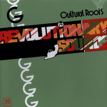 Cultural Roots - Revolutionary Sounds [LP]