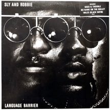 Sly & Robbie - Language Barrier [LP]