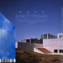 VA - Kankyo Ongaku: Japanese Ambient, Environmental & New Age Music 1980-1990 [3LP]
