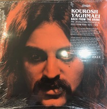 Kourosh Yaghmaei - Back From The Brink: Pre-Revolution Psychedelic Rock From Iran 1973-1979 [3LP]