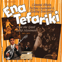 VA - Ena Tefariki (Greek Laika Movement 1961-1973) [2LP]